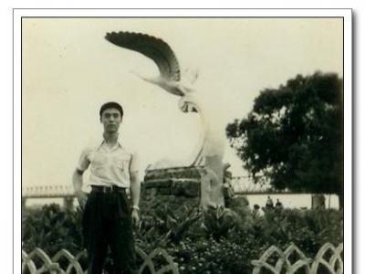 1983年岸柳在哈尔滨松花江畔