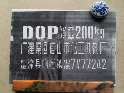 1996年岸柳为广建集团唐山市化工助剂厂产品设计刻制喷字板(复印件)