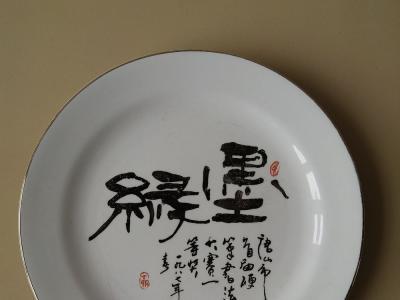 岸柳获1987年唐山市首届硬笔书法大赛一等奖(纪念瓷盘)