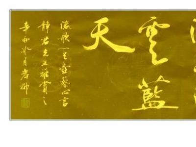 """岸柳欣赏周静君(友山)先生""""石上谈""""子冶石瓢而作瀛歌——壶艺心言"""