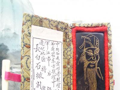"""岸柳新篆刻""""岸柳"""""""