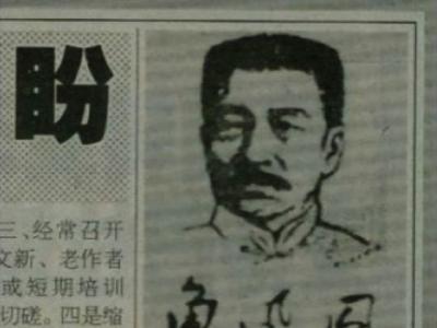 2005年6月11日《唐山晚报》刊发岸柳贺鲁迅风创刊200期之撰联