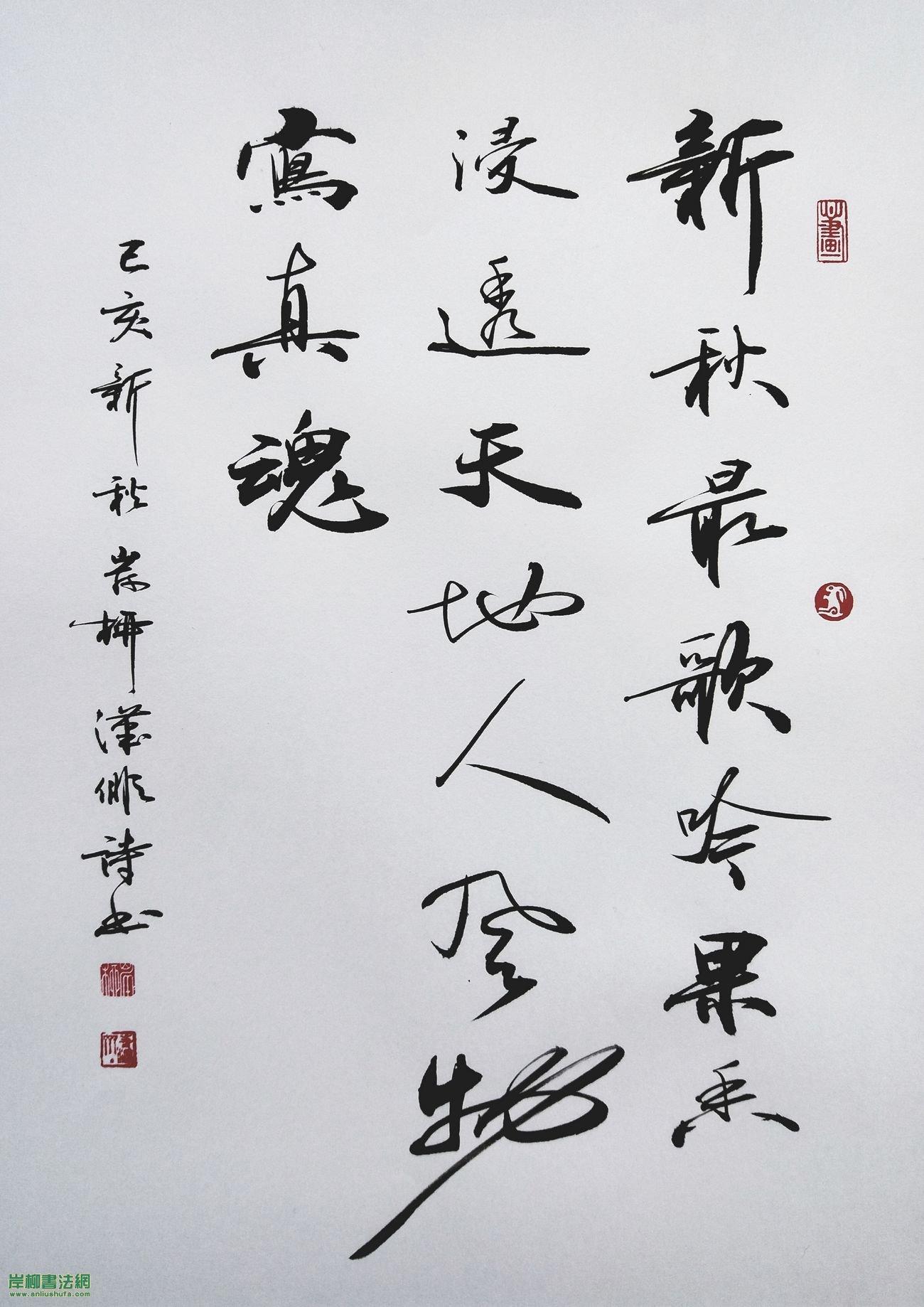 岸柳汉俳——己亥新秋歌吟
