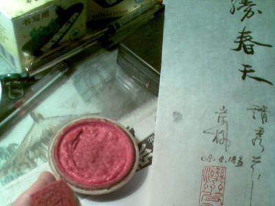 岸柳篆刻:滦州皮影